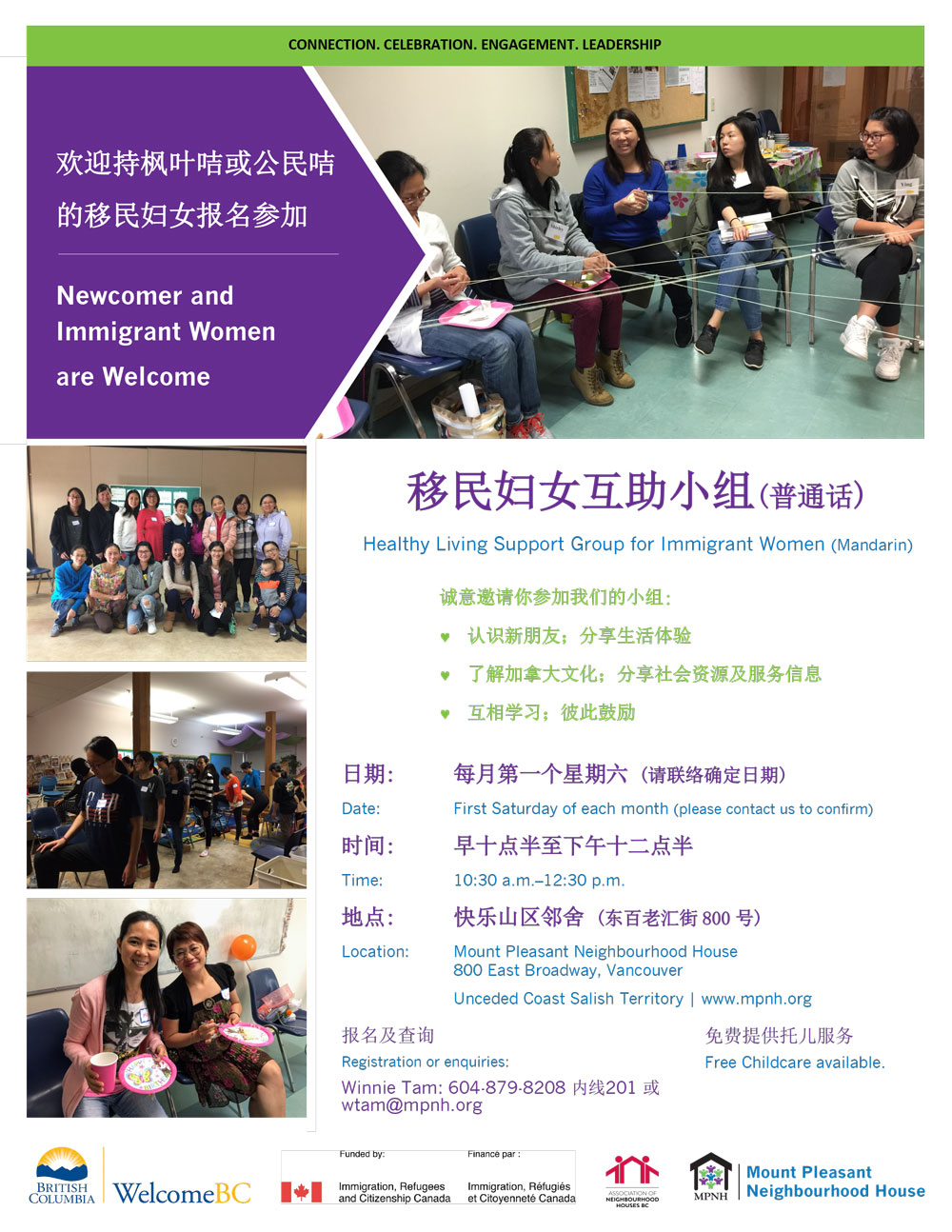 A poster with images of Chinese women participating in activities together, including meidtation, circle time, and enjoying refreshments.