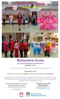 An image of the poster with program details, featuring several photos of people dancing and posing in brightly-coloured clothing.