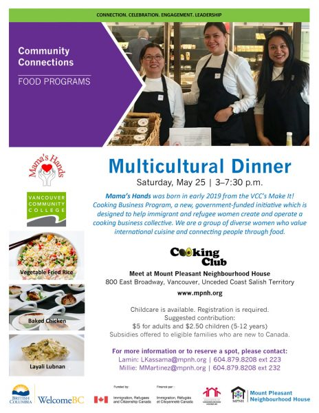 An image of the poster with event details, featuring a photo of three women in aprons in a commercial kitchen, smiling at the camera.