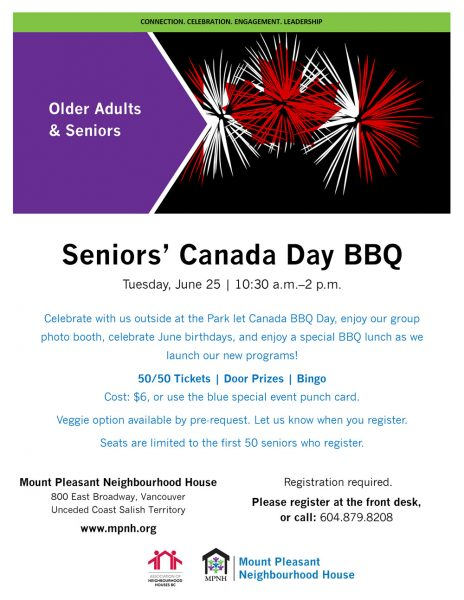 An image of the poster with event details, featuring a graphic of a fireworks display with the colours of the Canadian flag, on a black background.