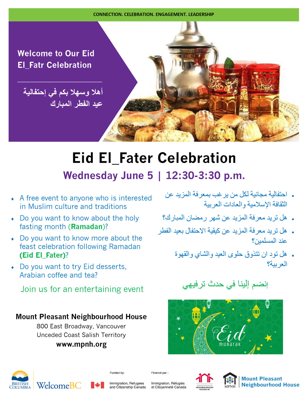 An image of the poster with event details, featuring a photo of desserts, Arabian coffee, and tea.