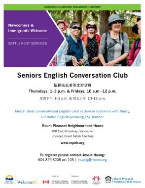 An image of the poster with program details, featuring a photo of a group of seniors wearing hats and sunglasses, smiling and laughing together.