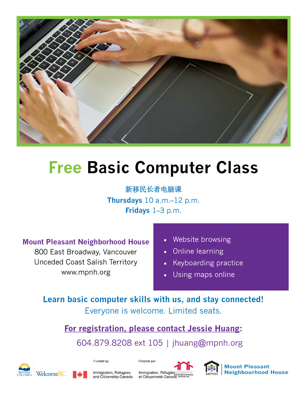 An image of the poster with a photo of a person wearing glasses, and typing on a laptop.