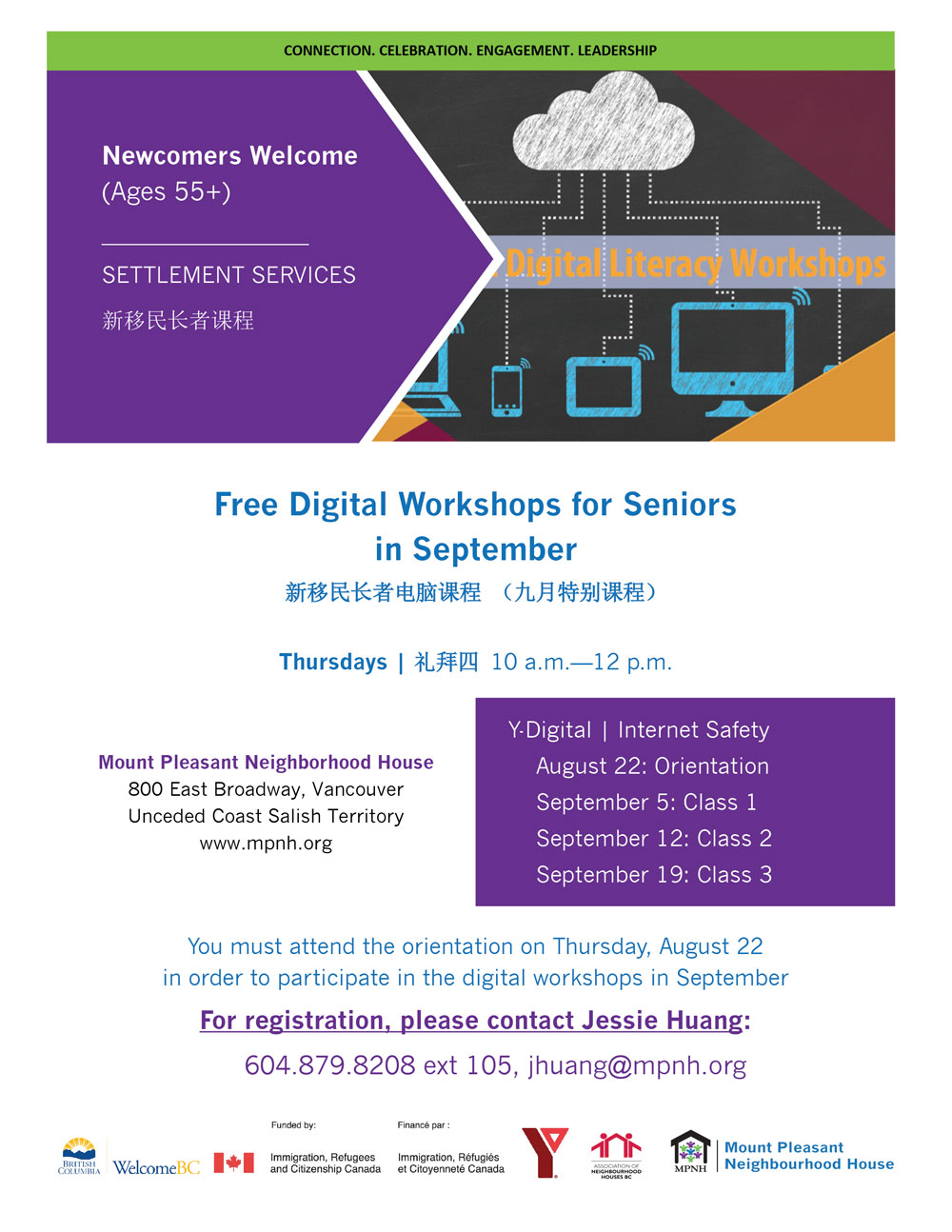 An image of the poster with program details, featuring a graphic with a desktop computer, a tablet, a cell phone, and a digital cloud.
