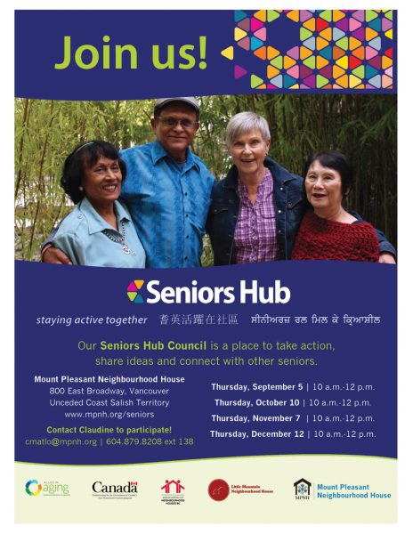 An image of the poster with meeting details, featuring a photo of four seniors from different cultural backgrounds, socializing outdoors.