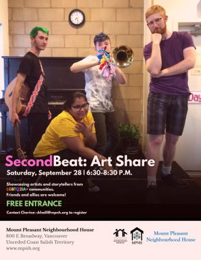 An image of the poster with event details, featuring a photo of four performers posing for a photo, one with a guitar, and one with a trombone