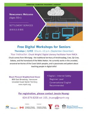An image of the program poster, featuring a graphic of computers and handheld digital devices, along with a digial cloud