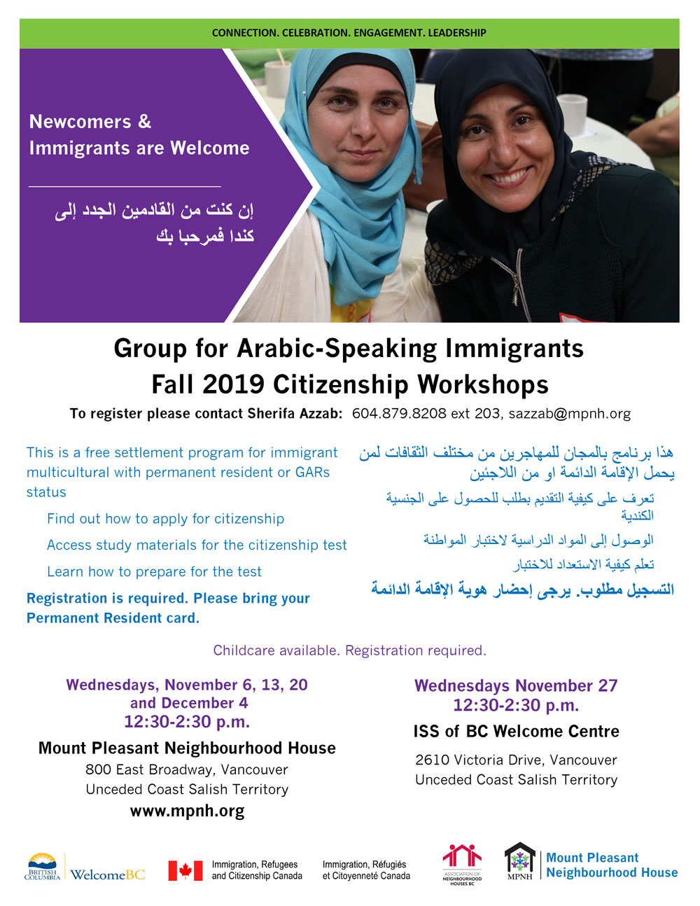 An image of the poster with workshop details, featuring a photo of two Arabic-speaking friends smiling for a photo
