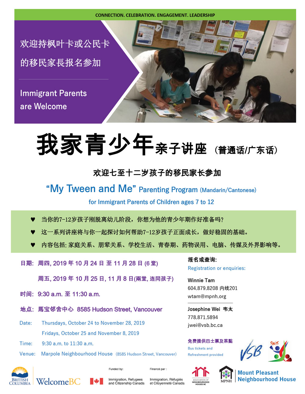 An image of the poster with program details, featuring a photo of two adults doing an activity around a table with young people.